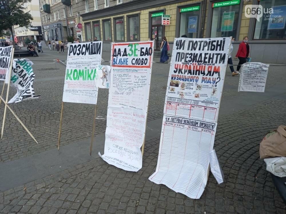 В Днепре пенсионер вышел на пикет и утверждает, что Зеленский ему должен полмиллиона, фото-5