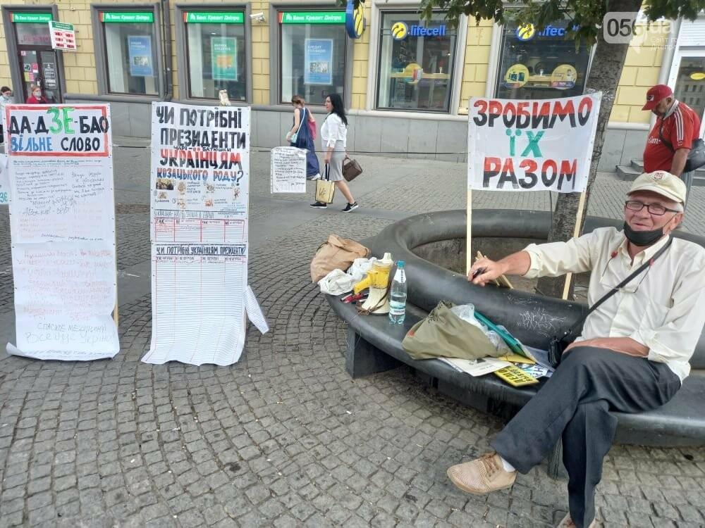 В Днепре пенсионер вышел на пикет и утверждает, что Зеленский ему должен полмиллиона, фото-1