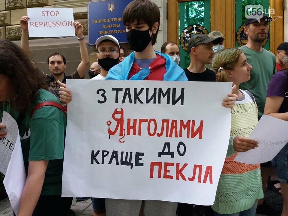 В Днепре вышли на очередную акцию в поддержку Стерненко, - ФОТО, ВИДЕО, фото-7