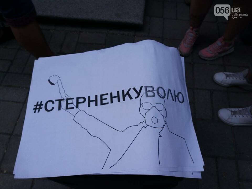 В Днепре вышли на очередную акцию в поддержку Стерненко, - ФОТО, ВИДЕО, фото-13