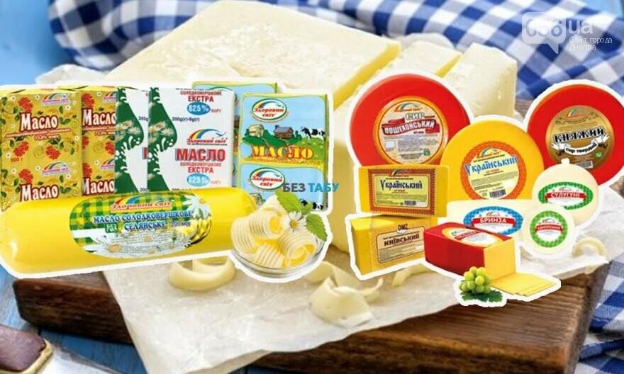 Фальсификат-2021: какие продукты лидируют в Днепре по подделкам и как их определить, фото-1