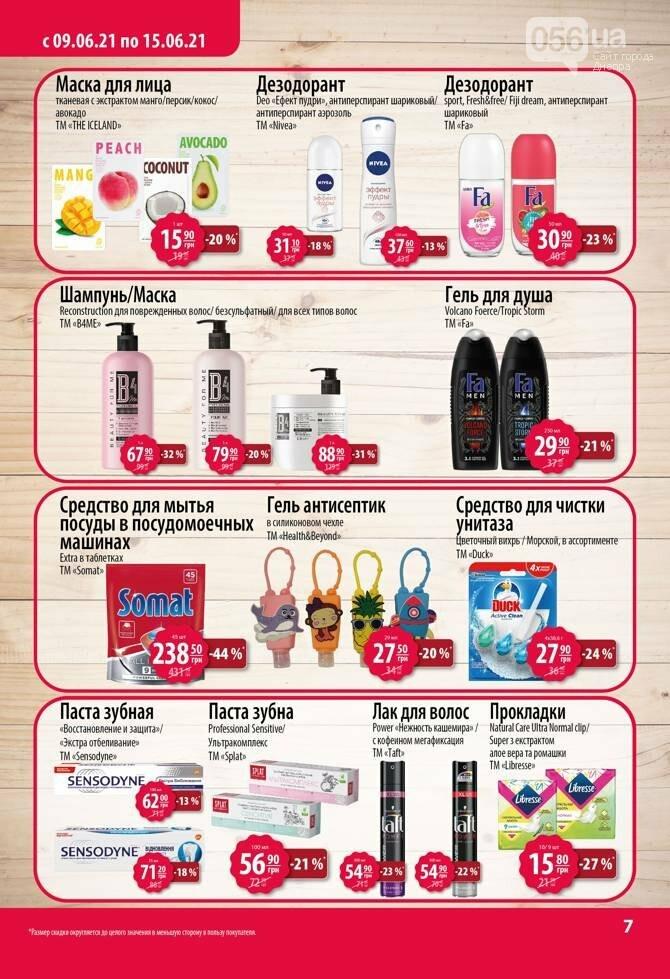 Акции и скидки в популярных супермаркетах Днепра: как и кем основались эти торговые сети, фото-6