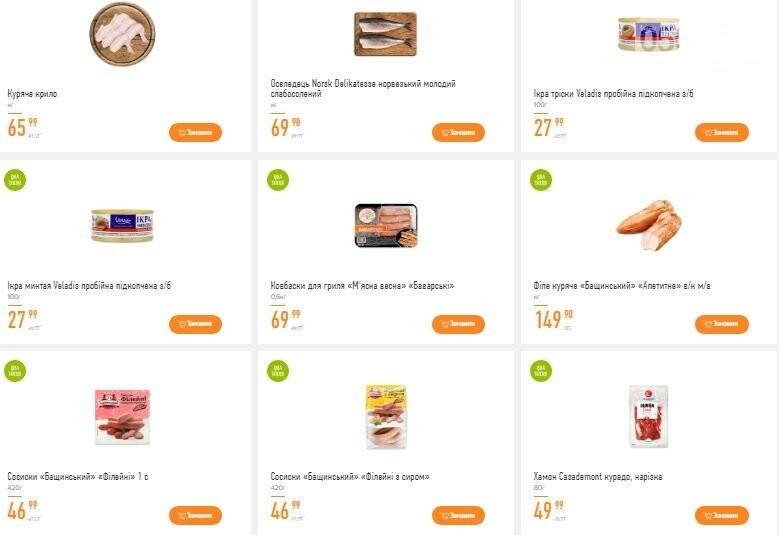 Акции и скидки в популярных супермаркетах Днепра: как и кем основались эти торговые сети, фото-17