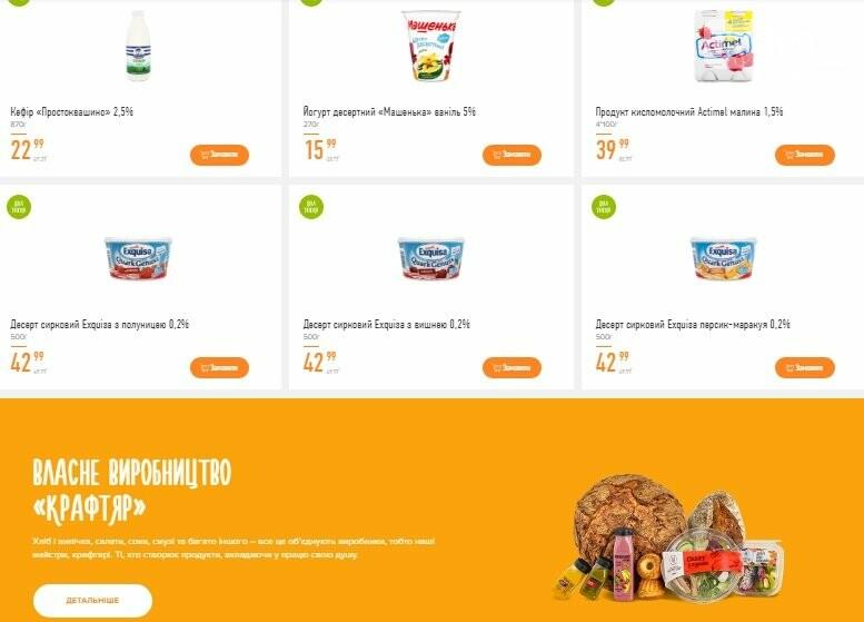 Акции и скидки в популярных супермаркетах Днепра: как и кем основались эти торговые сети, фото-16