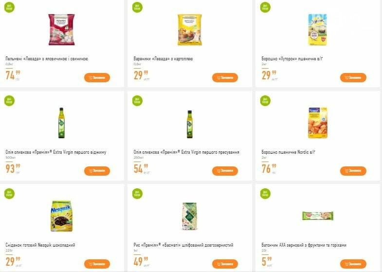 Акции и скидки в популярных супермаркетах Днепра: как и кем основались эти торговые сети, фото-18
