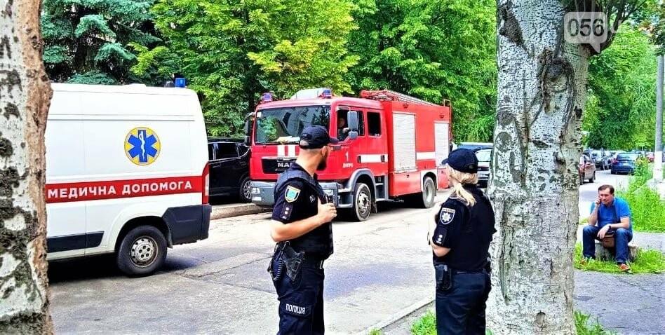 В Днепре заминировали здание суда, - ФОТО, фото-2
