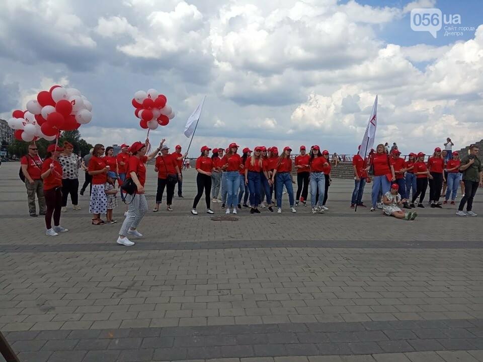 В Днепре Фестивальный причал стал красным, - ФОТО, ВИДЕО, фото-2