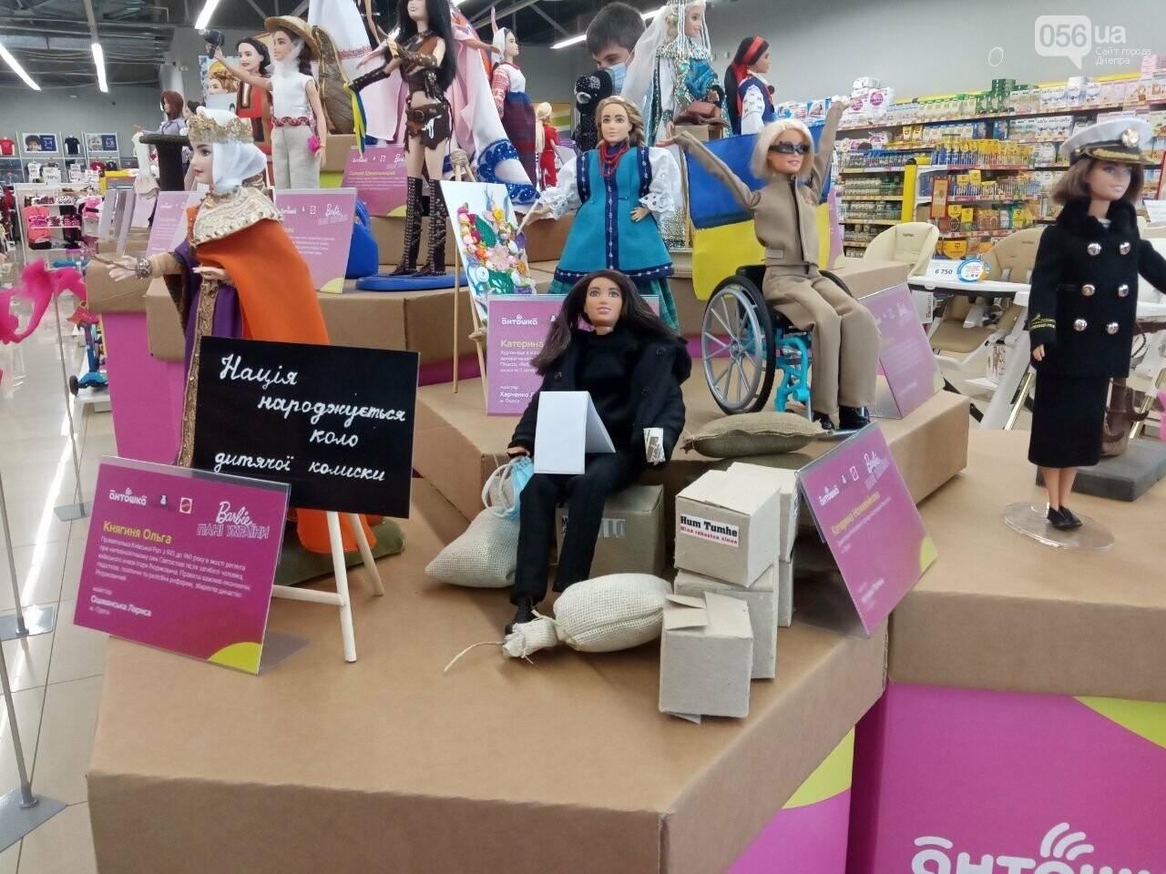 В Днепре продолжают гостить куклы Barbie, - ФОТО, фото-17