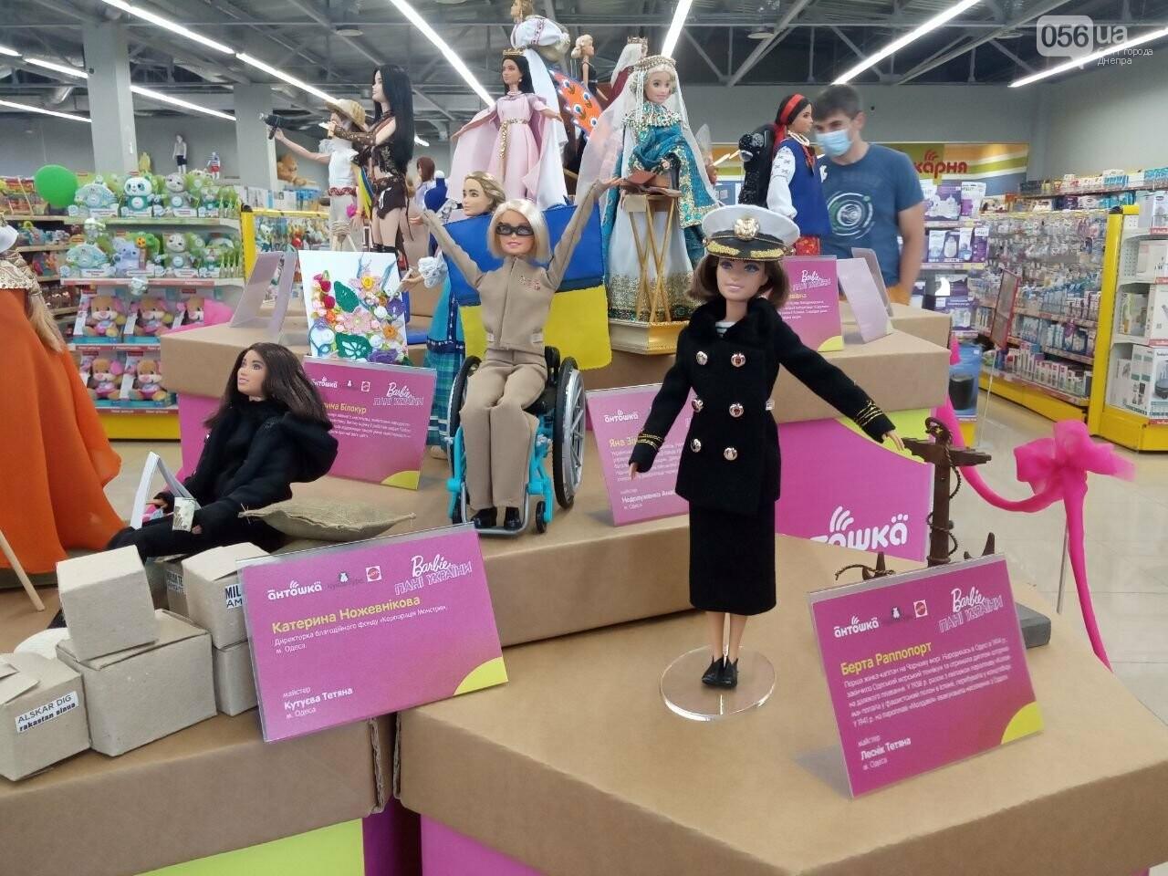В Днепре продолжают гостить куклы Barbie, - ФОТО, фото-18