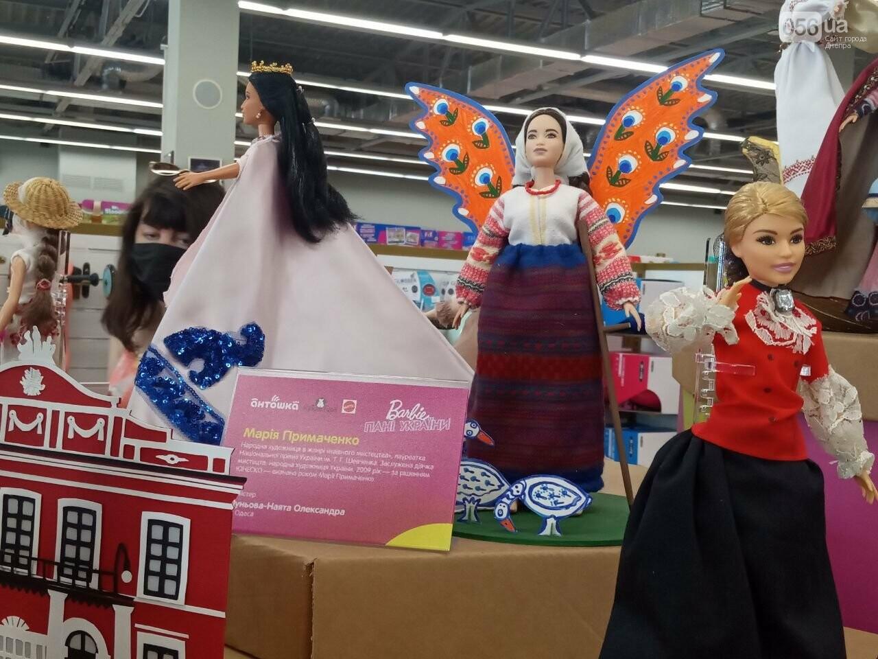 В Днепре продолжают гостить куклы Barbie, - ФОТО, фото-16