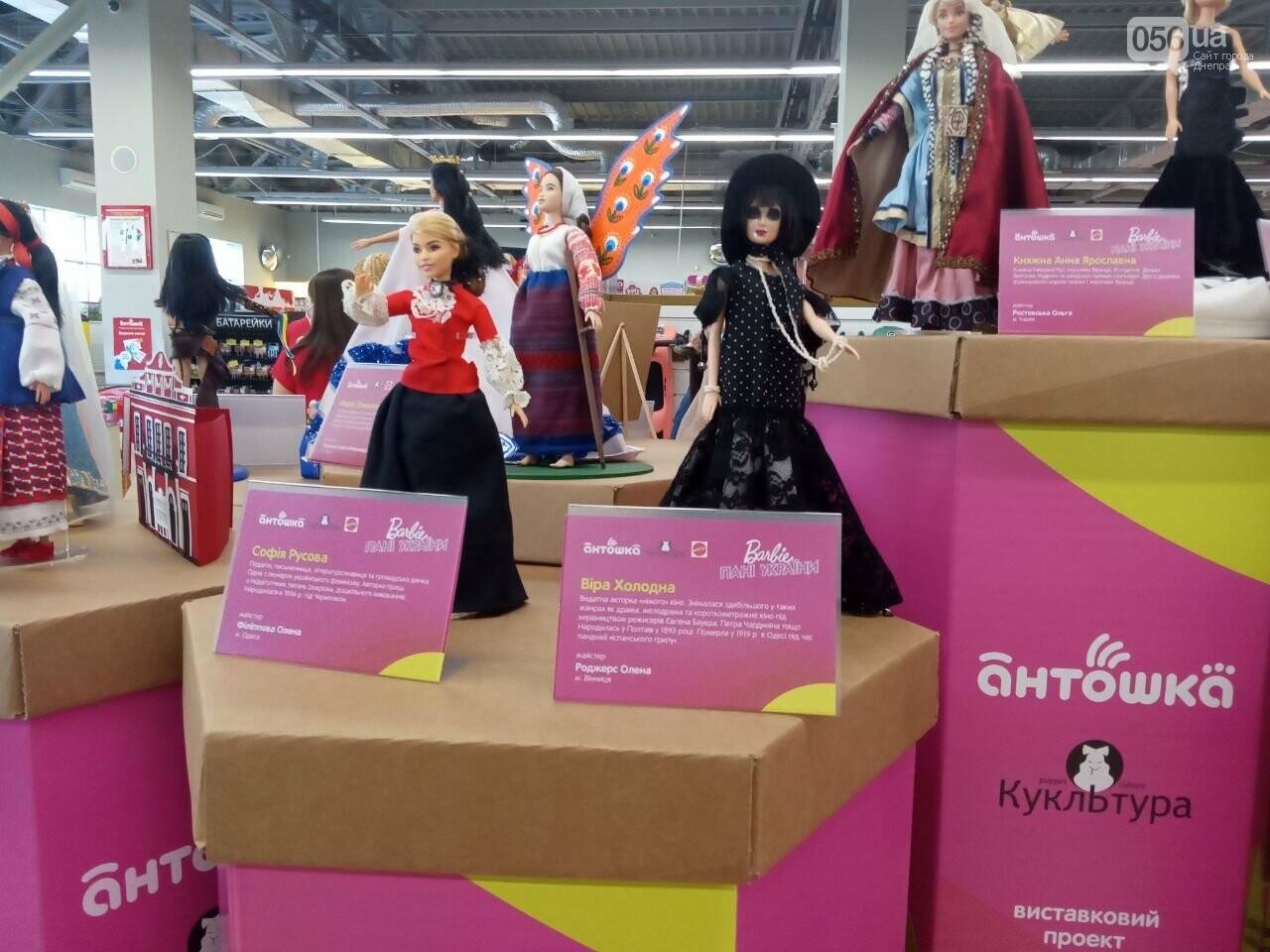 В Днепре продолжают гостить куклы Barbie, - ФОТО, фото-15