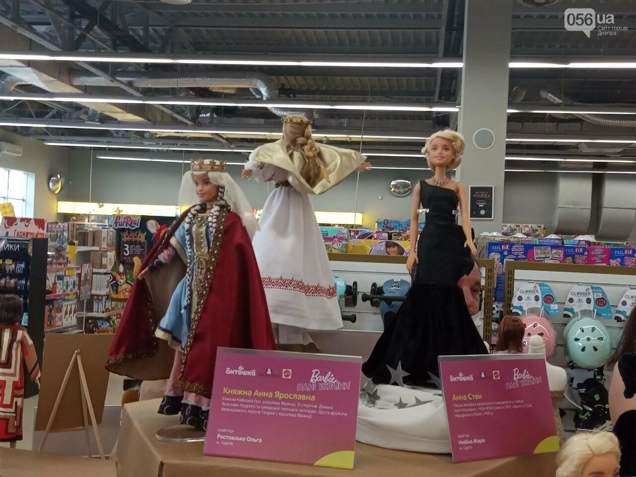 В Днепре продолжают гостить куклы Barbie, - ФОТО, фото-14