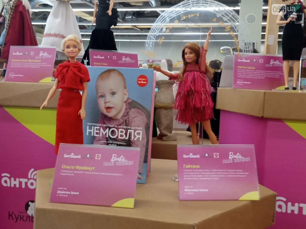 В Днепре продолжают гостить куклы Barbie, - ФОТО, фото-13