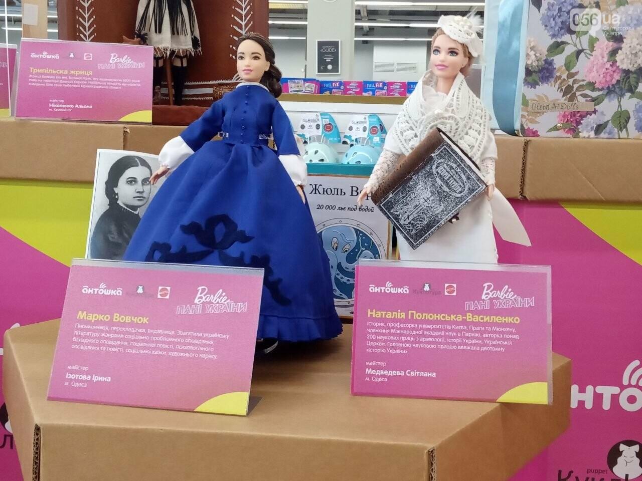 В Днепре продолжают гостить куклы Barbie, - ФОТО, фото-12