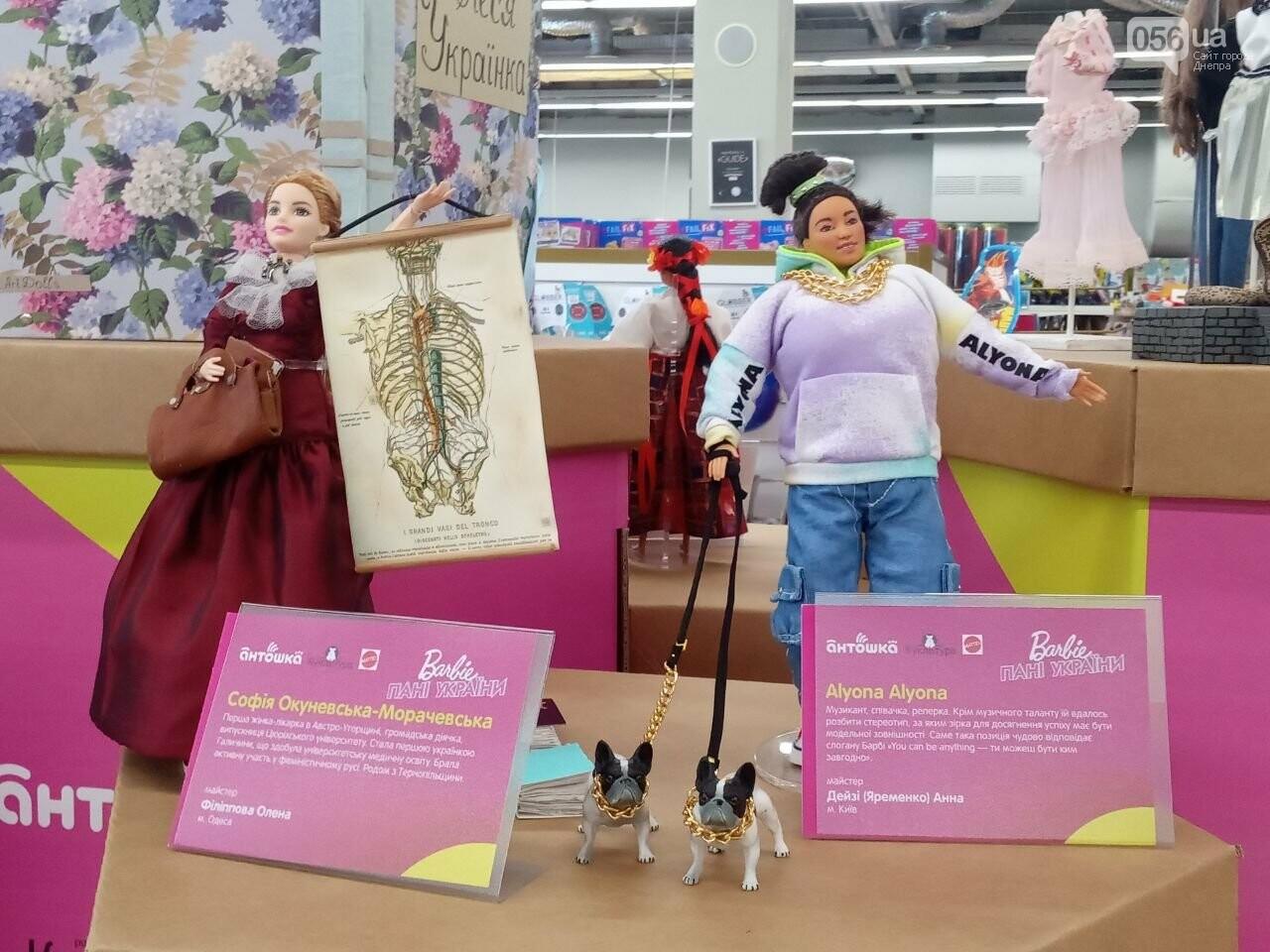 В Днепре продолжают гостить куклы Barbie, - ФОТО, фото-11