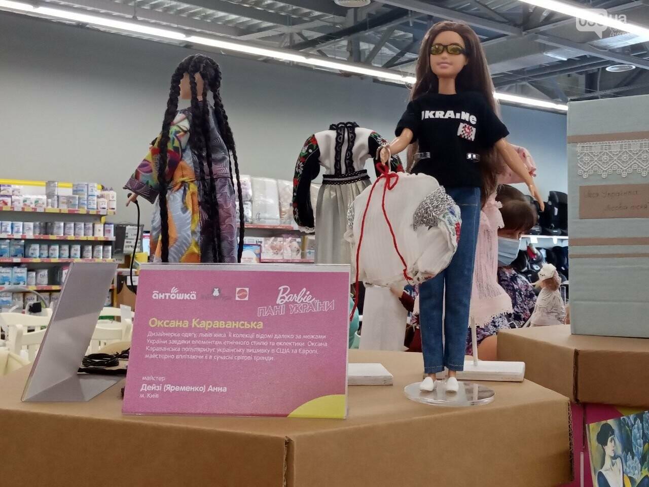 В Днепре продолжают гостить куклы Barbie, - ФОТО, фото-9