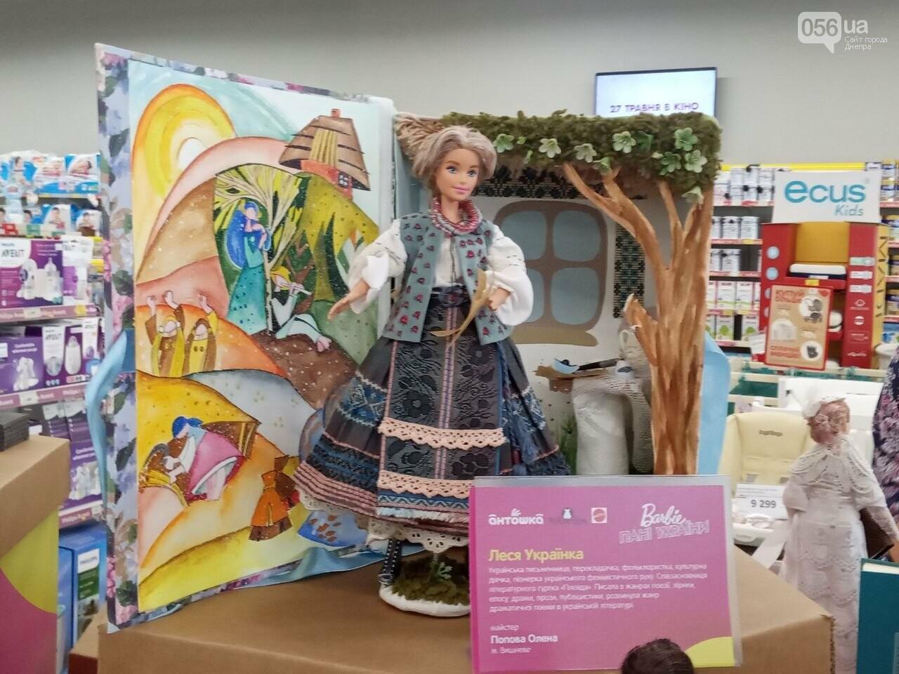 В Днепре продолжают гостить куклы Barbie, - ФОТО, фото-7