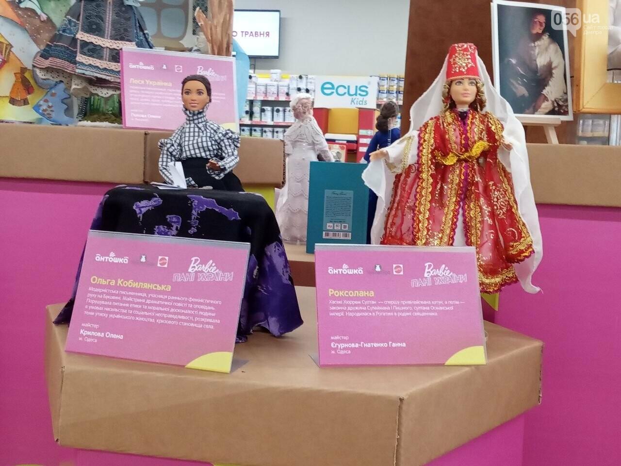В Днепре продолжают гостить куклы Barbie, - ФОТО, фото-6