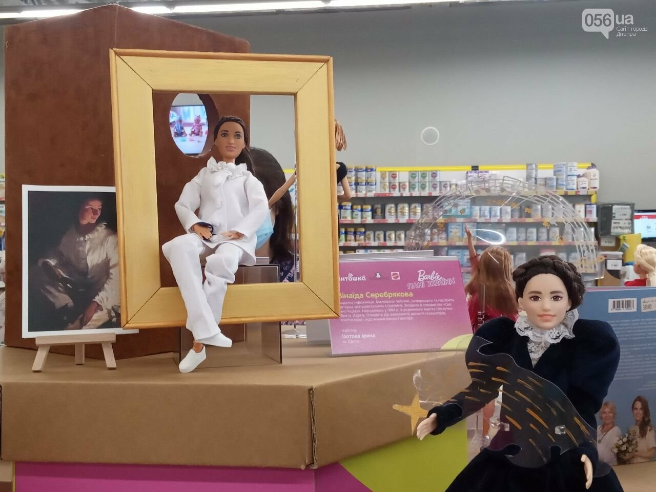 В Днепре продолжают гостить куклы Barbie, - ФОТО, фото-5