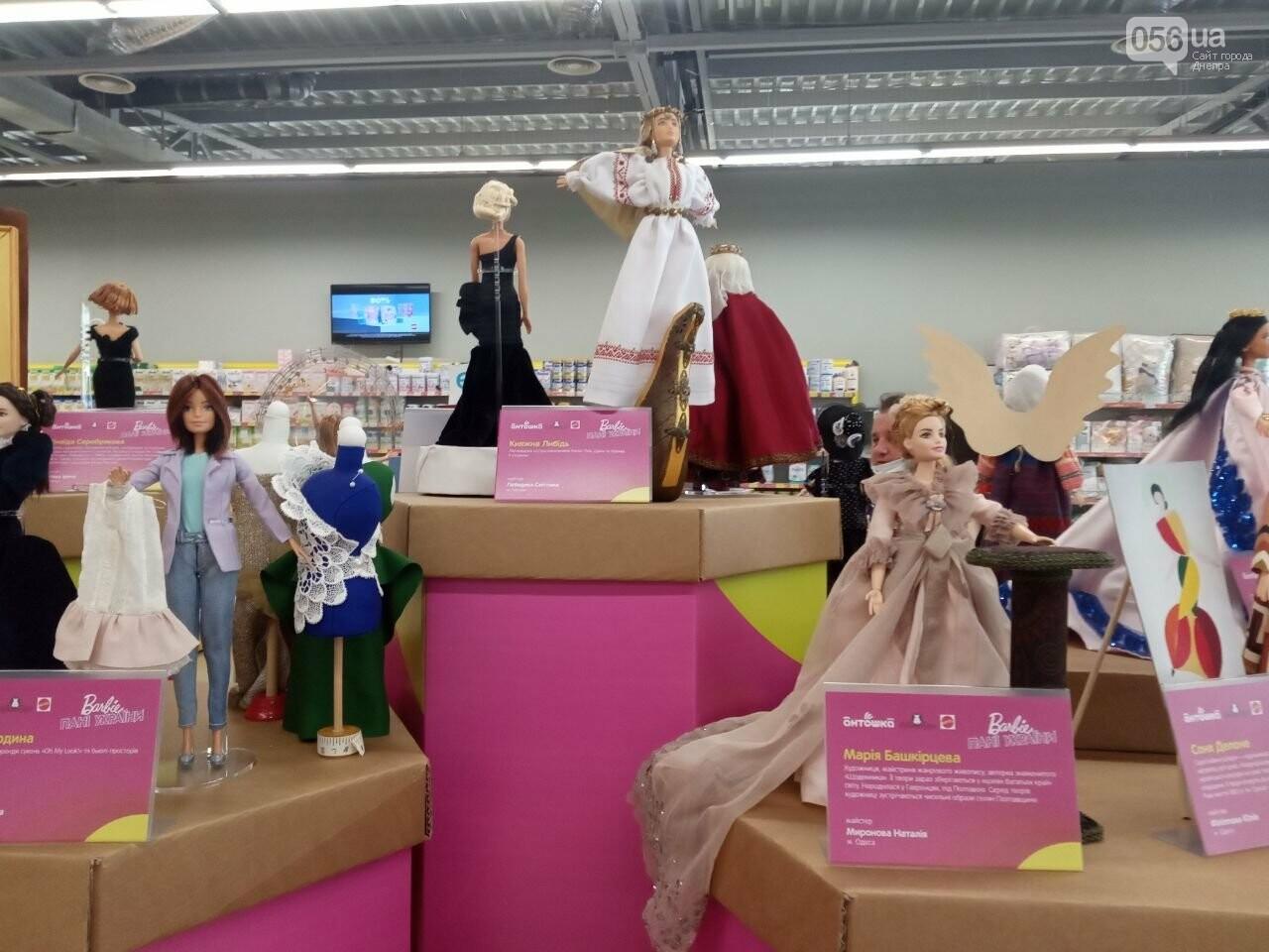 В Днепре продолжают гостить куклы Barbie, - ФОТО, фото-3