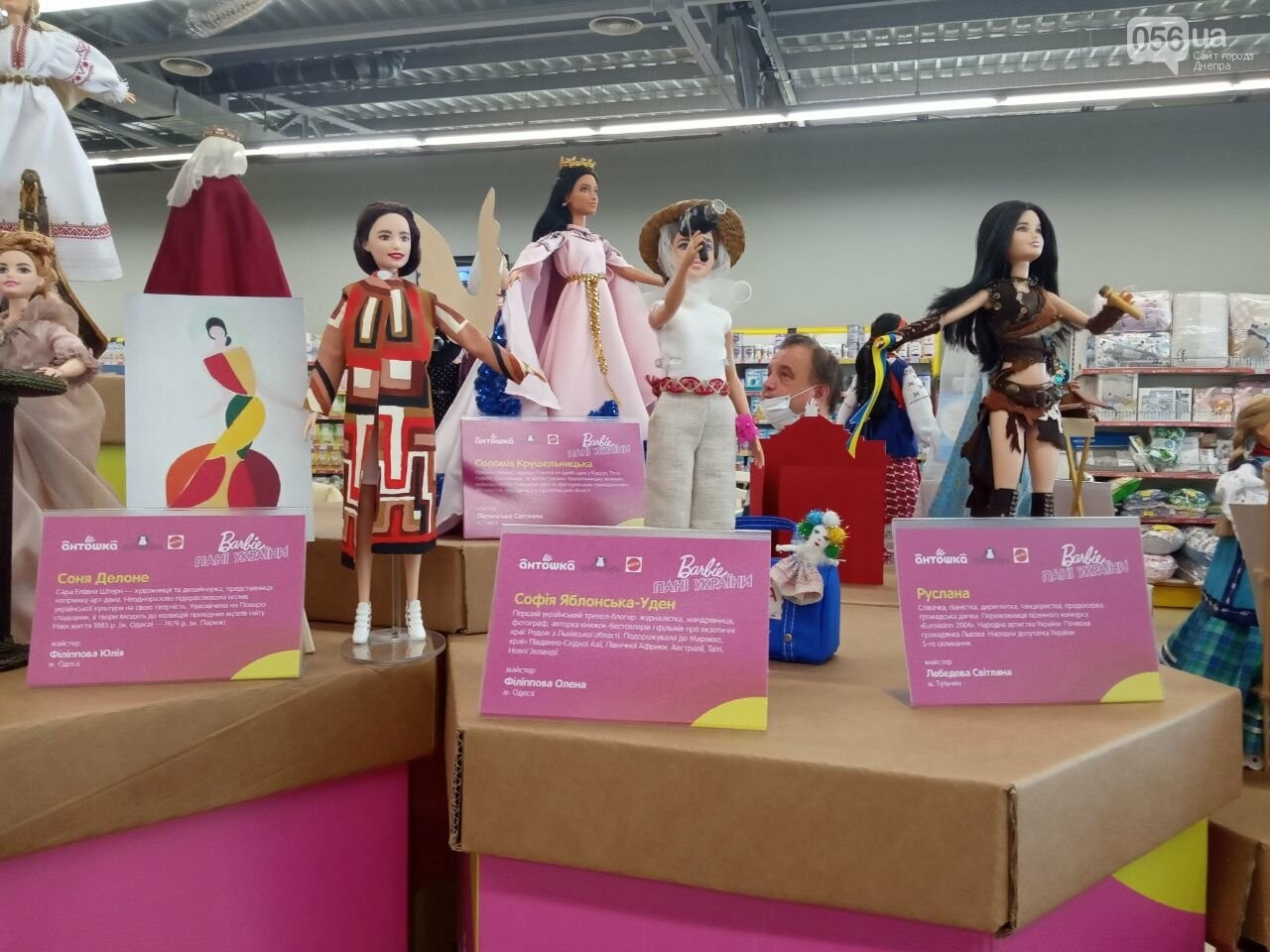 В Днепре продолжают гостить куклы Barbie, - ФОТО, фото-2