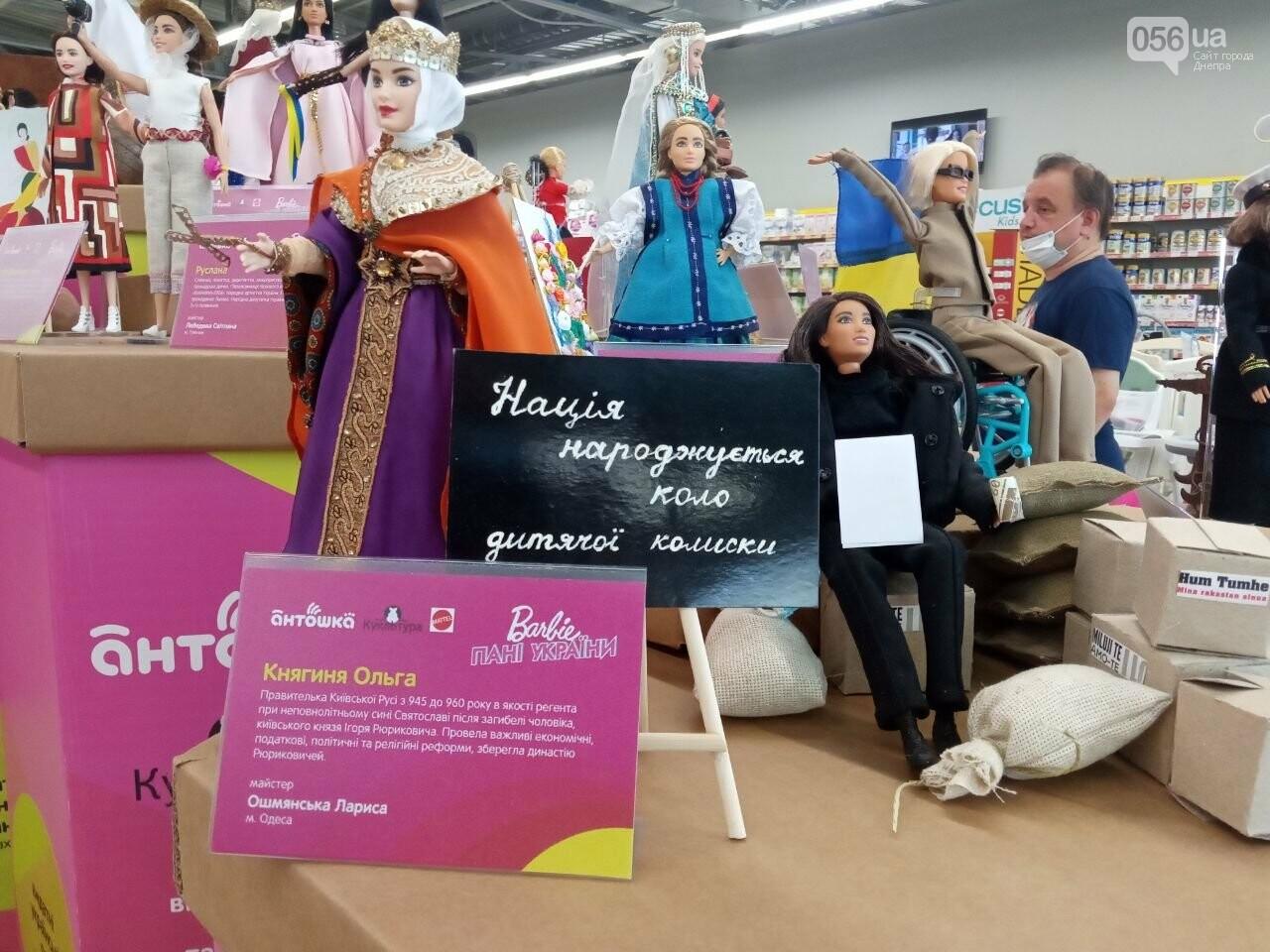 В Днепре продолжают гостить куклы Barbie, - ФОТО, фото-1