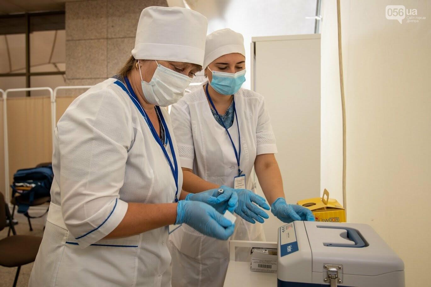 В Днепре открыли Областной центр вакцинации от COVID-19, - ФОТО, фото-9