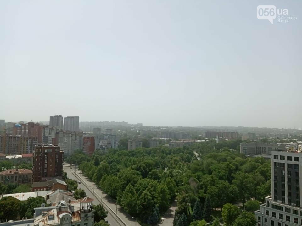 Весь город Днепр укутала белая дымка: что случилось, фото-5