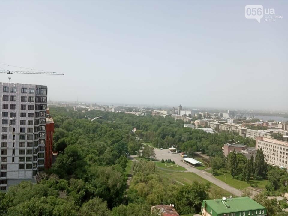 Весь город Днепр укутала белая дымка: что случилось, фото-1