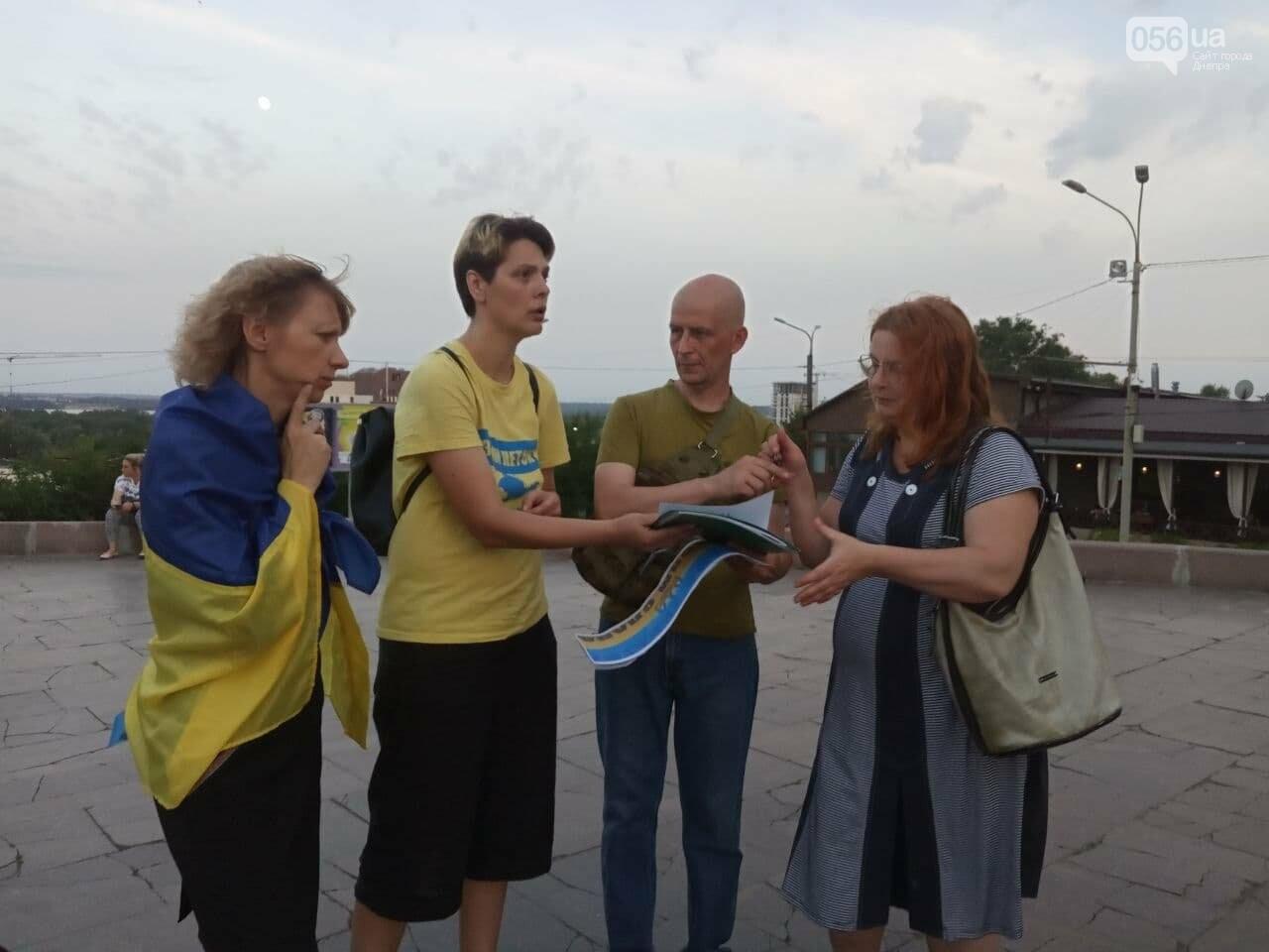 В Днепре активисты заявили, что победят Путина, - ФОТО, ВИДЕО, фото-14