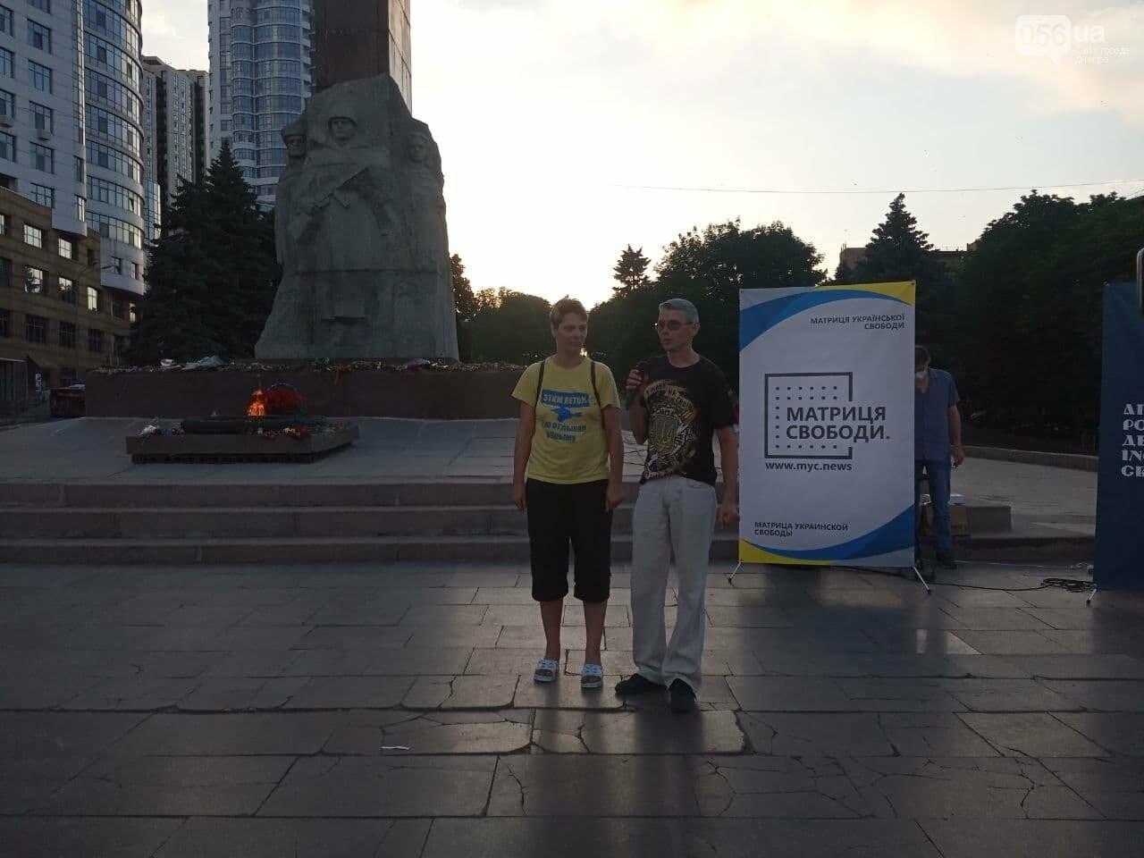 В Днепре активисты заявили, что победят Путина, - ФОТО, ВИДЕО, фото-11