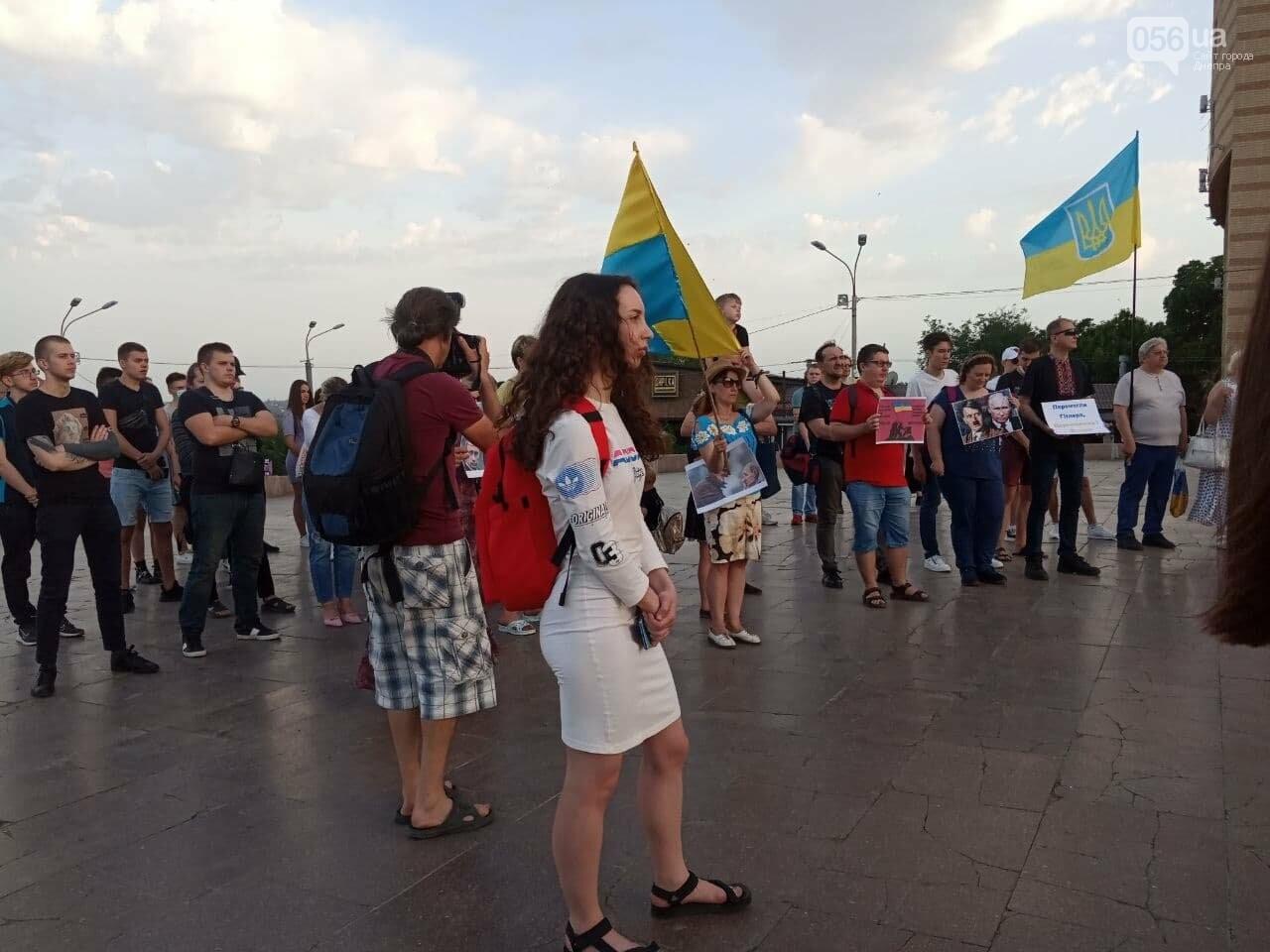 В Днепре активисты заявили, что победят Путина, - ФОТО, ВИДЕО, фото-9