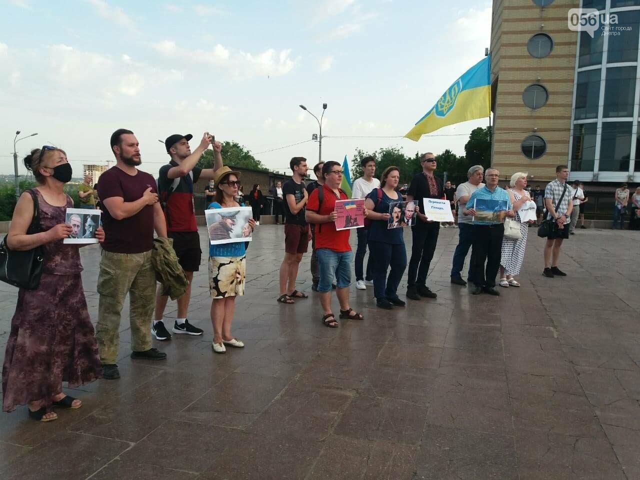 В Днепре активисты заявили, что победят Путина, - ФОТО, ВИДЕО, фото-5