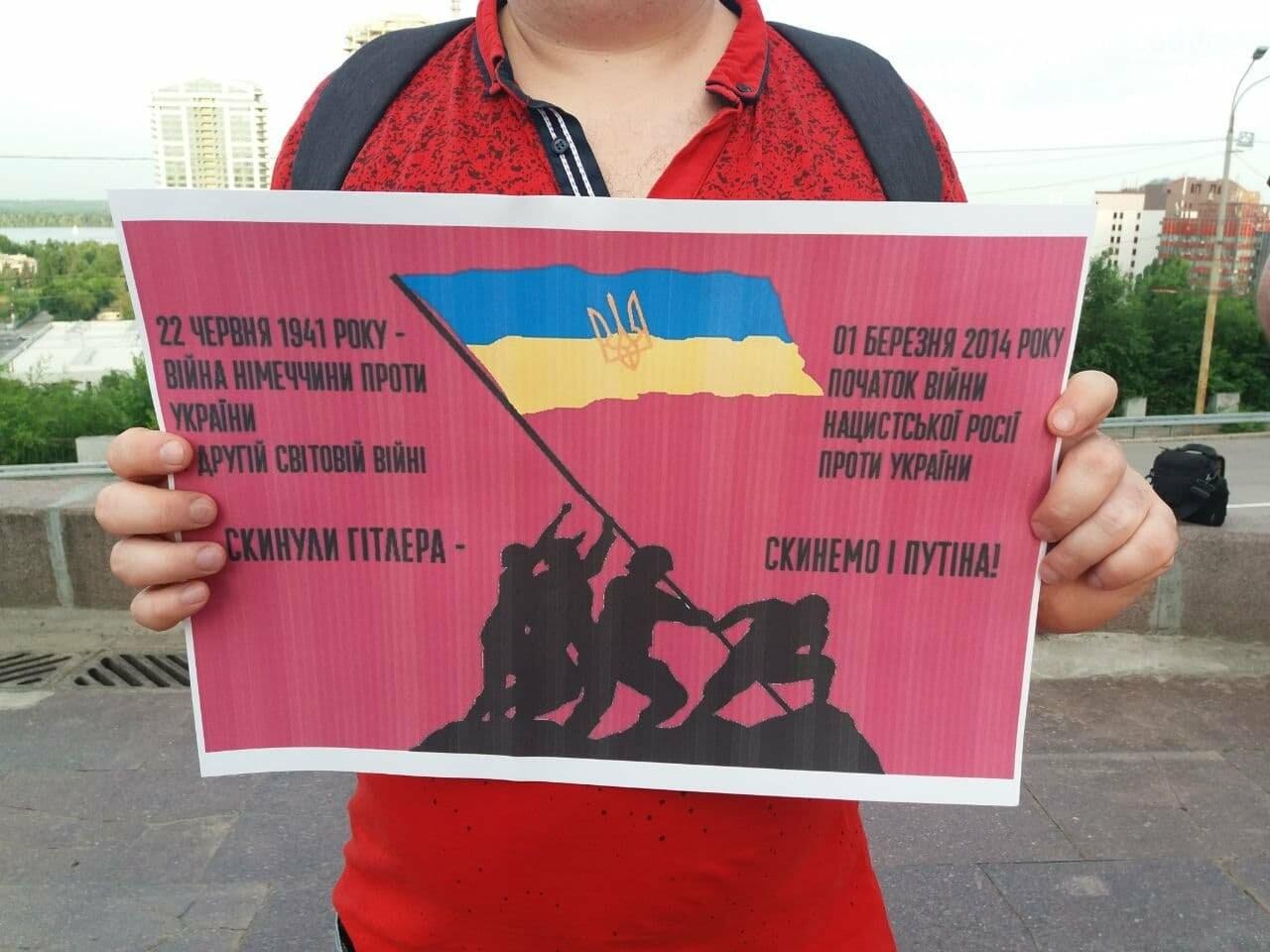 В Днепре активисты заявили, что победят Путина, - ФОТО, ВИДЕО, фото-3