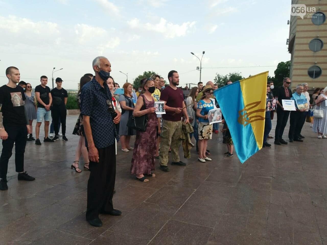 В Днепре активисты заявили, что победят Путина, - ФОТО, ВИДЕО, фото-7