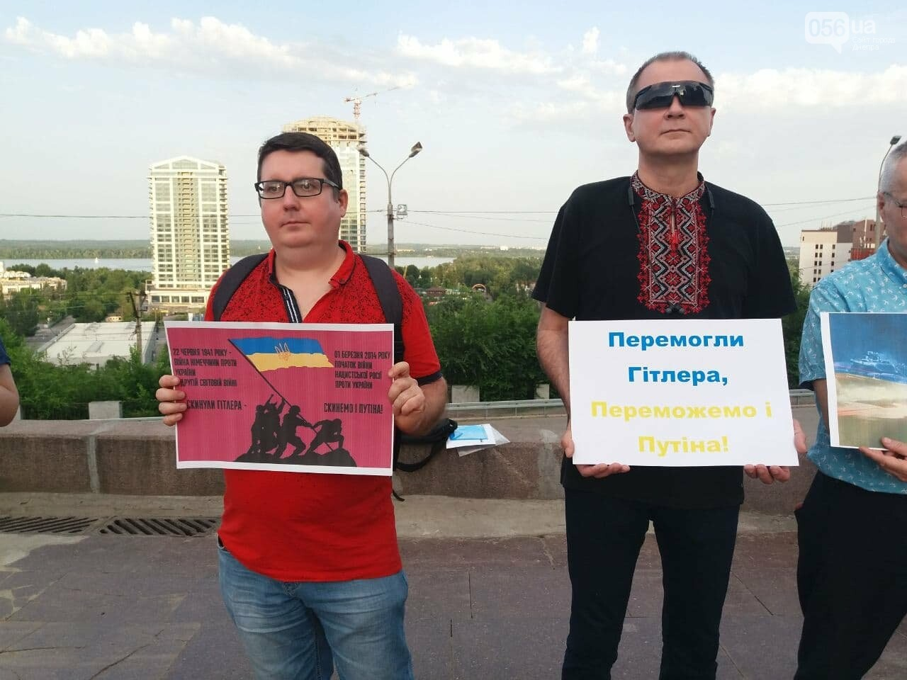В Днепре активисты заявили, что победят Путина, - ФОТО, ВИДЕО, фото-1