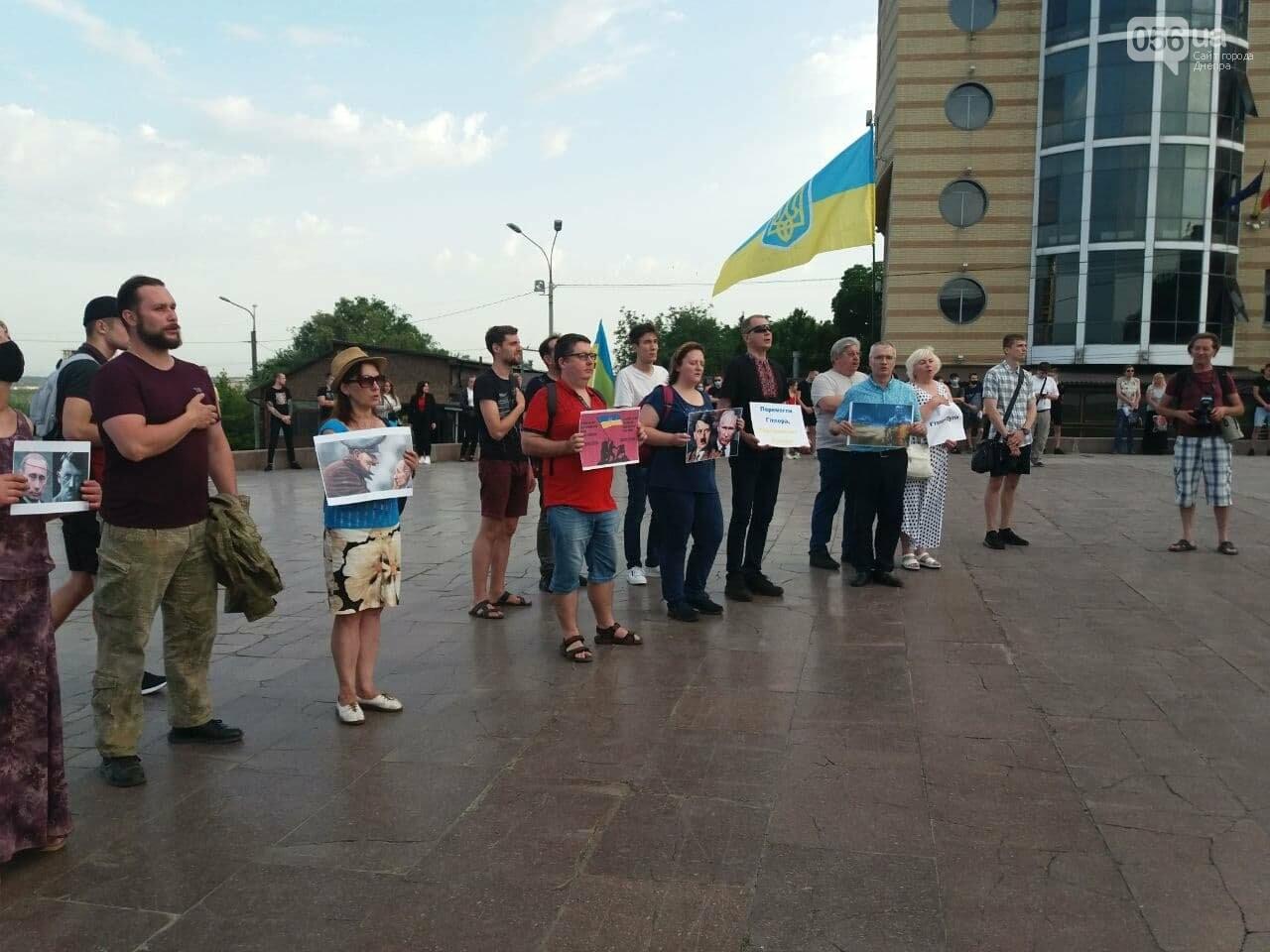 В Днепре активисты заявили, что победят Путина, - ФОТО, ВИДЕО, фото-4