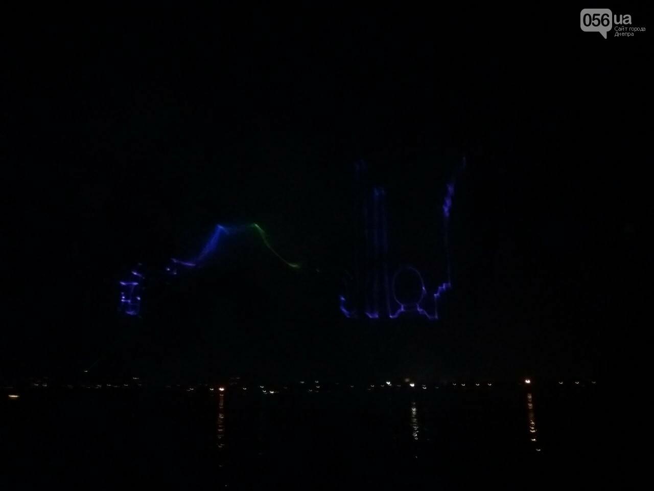 В Днепре возле Фестивального причала засветилась река, - ФОТО, ВИДЕО, фото-6