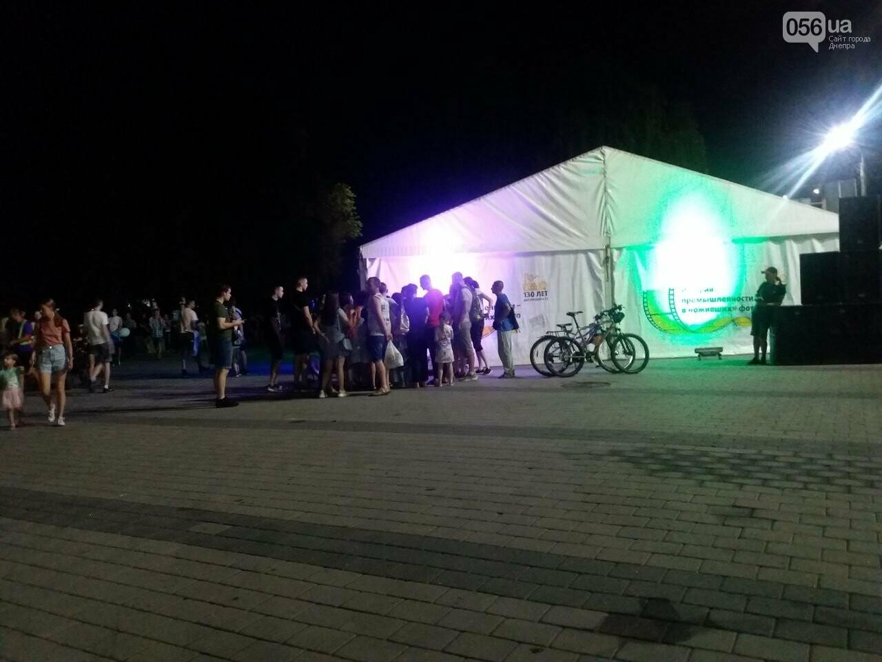 В Днепре возле Фестивального причала засветилась река, - ФОТО, ВИДЕО, фото-1