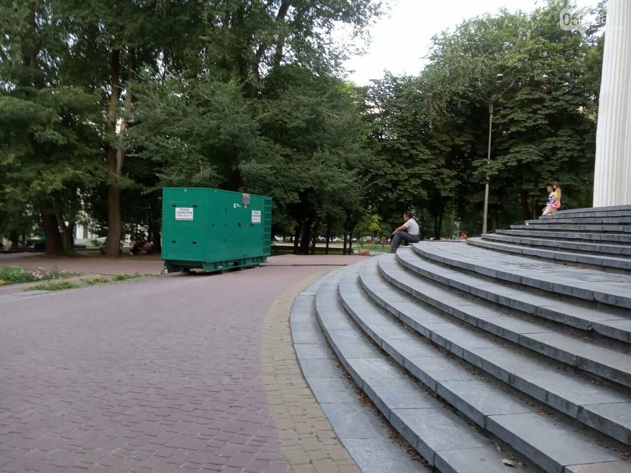 В Днепре по всей территории парка Шевченко звучит музыка нон-стоп, - ФОТО, ВИДЕО, фото-44