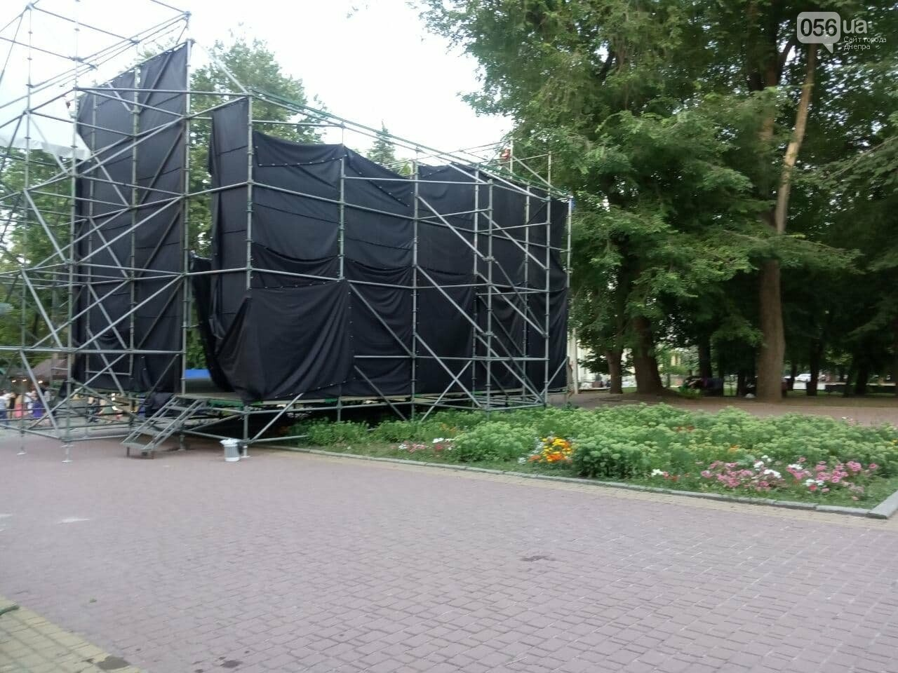 В Днепре по всей территории парка Шевченко звучит музыка нон-стоп, - ФОТО, ВИДЕО, фото-43