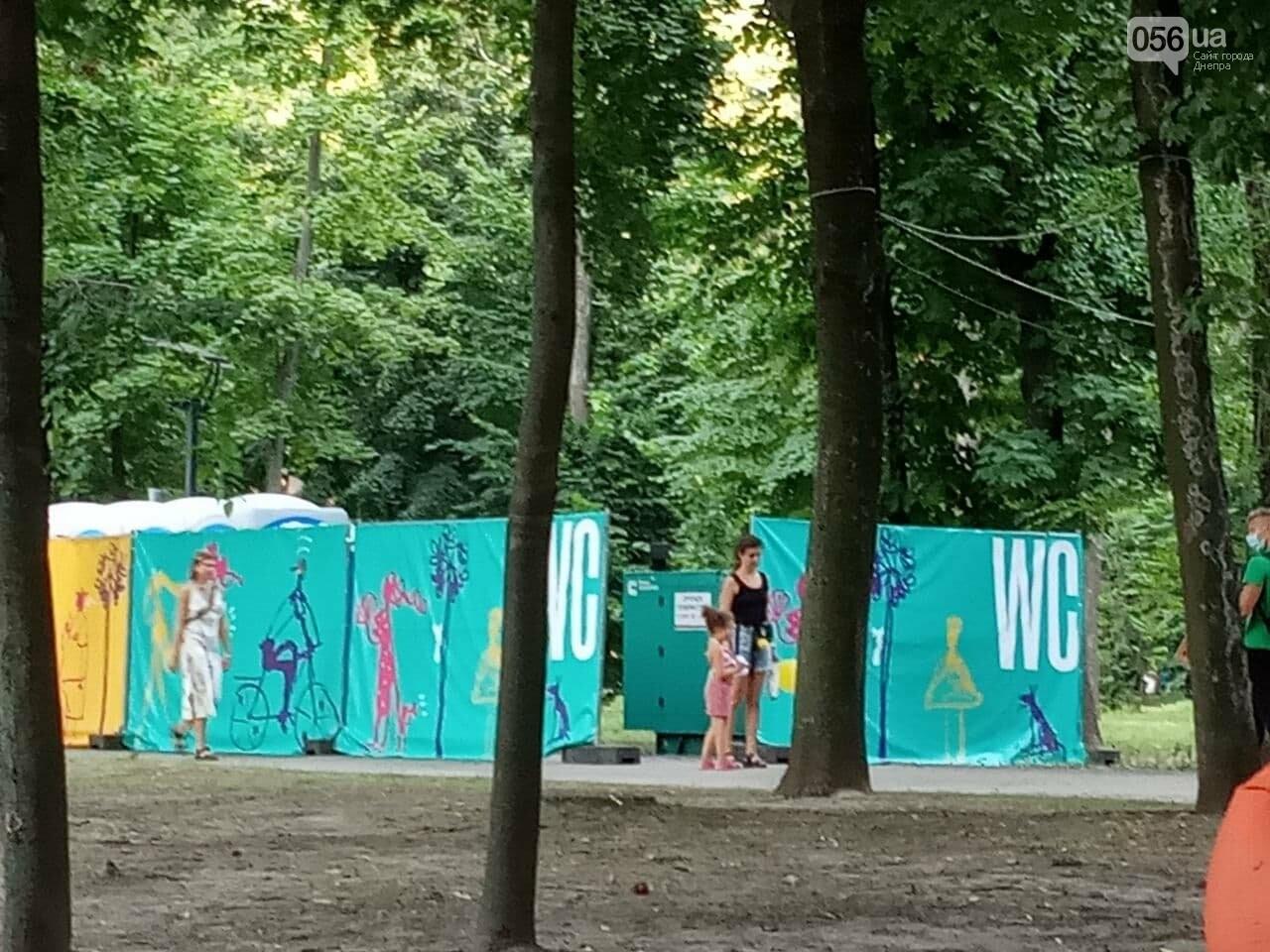В Днепре по всей территории парка Шевченко звучит музыка нон-стоп, - ФОТО, ВИДЕО, фото-16