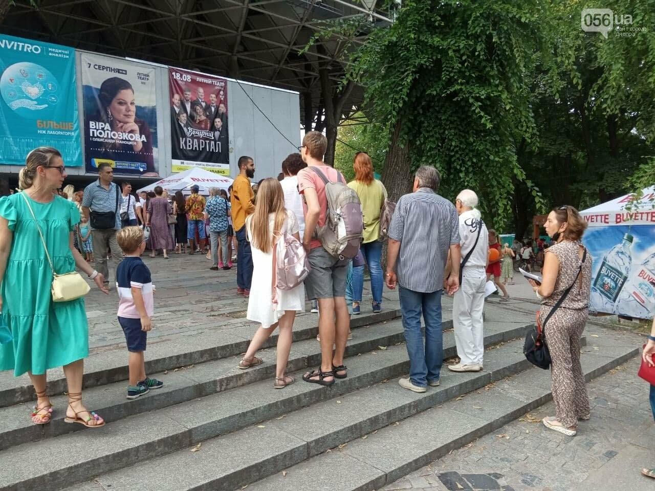 В Днепре по всей территории парка Шевченко звучит музыка нон-стоп, - ФОТО, ВИДЕО, фото-12