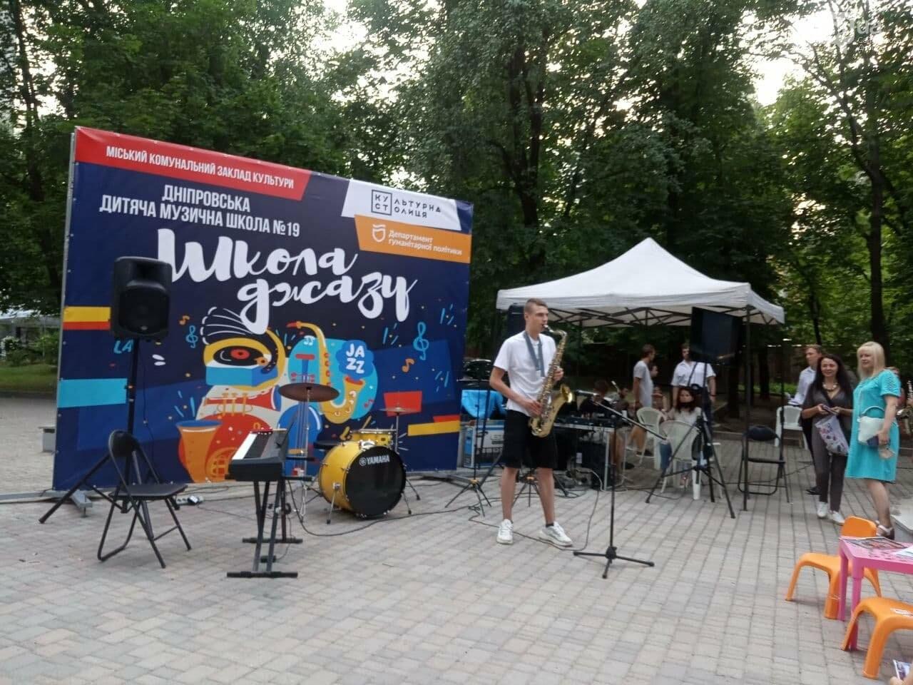В Днепре по всей территории парка Шевченко звучит музыка нон-стоп, - ФОТО, ВИДЕО, фото-7