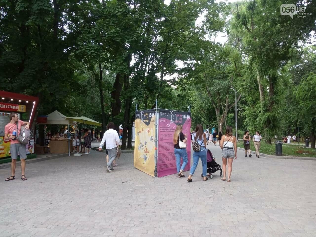 В Днепре по всей территории парка Шевченко звучит музыка нон-стоп, - ФОТО, ВИДЕО, фото-3