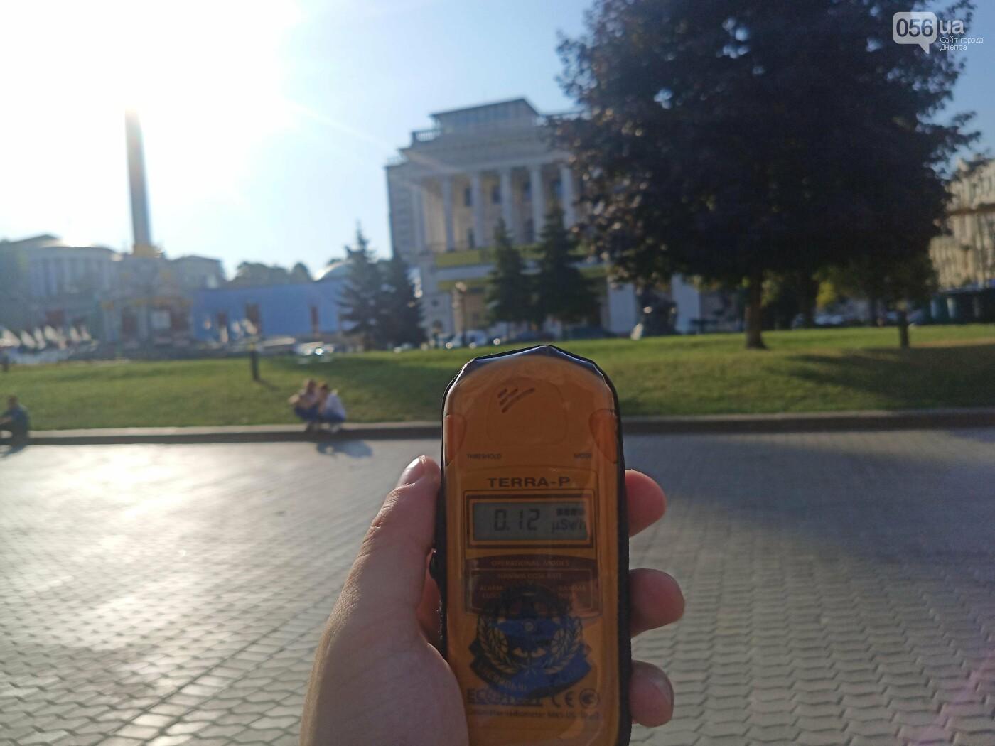 Минус пара кед и брюк: путешествие одного днепрянина в Чернобыль, - ФОТО, ВИДЕО, фото-101