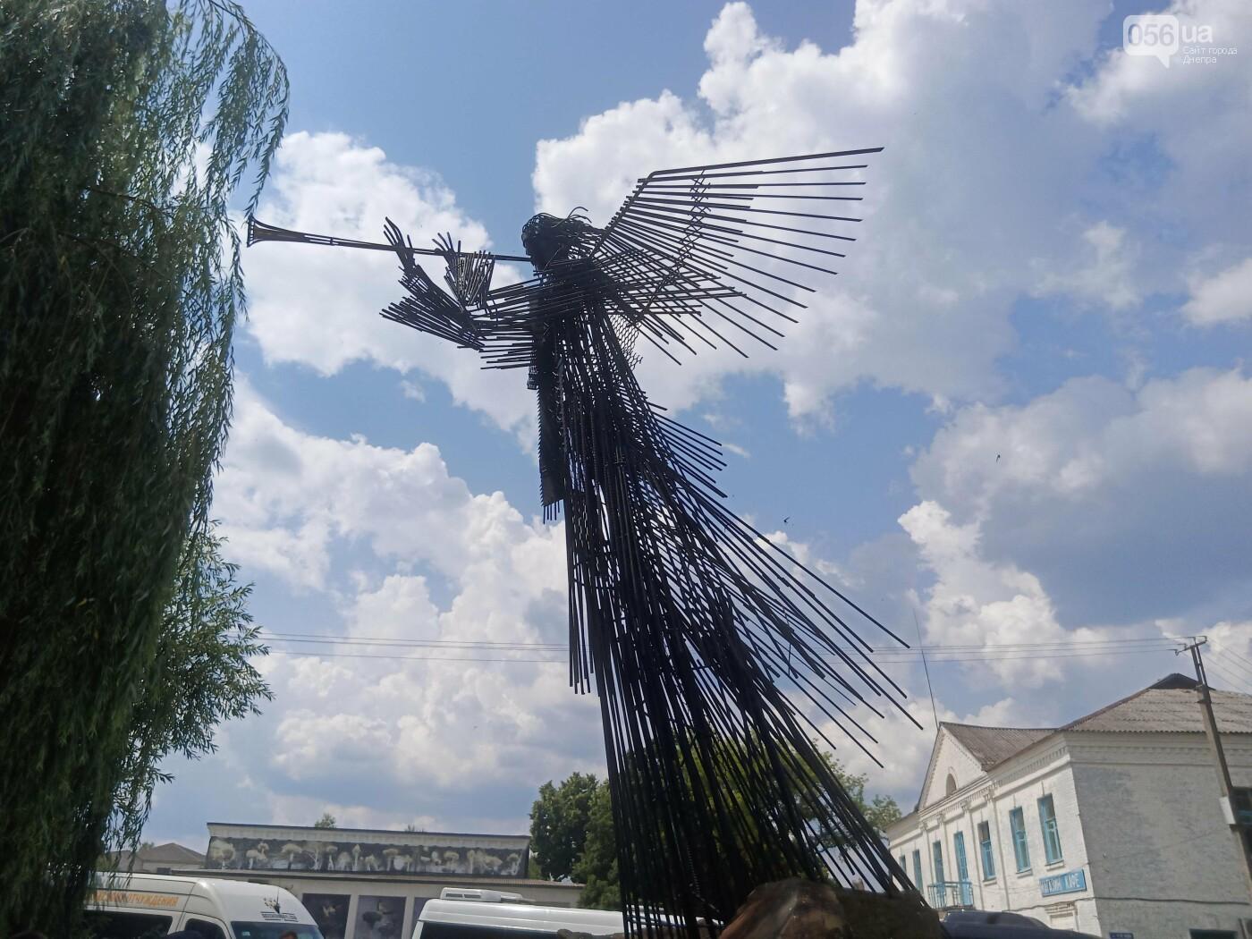 Минус пара кед и брюк: путешествие одного днепрянина в Чернобыль, - ФОТО, ВИДЕО, фото-18