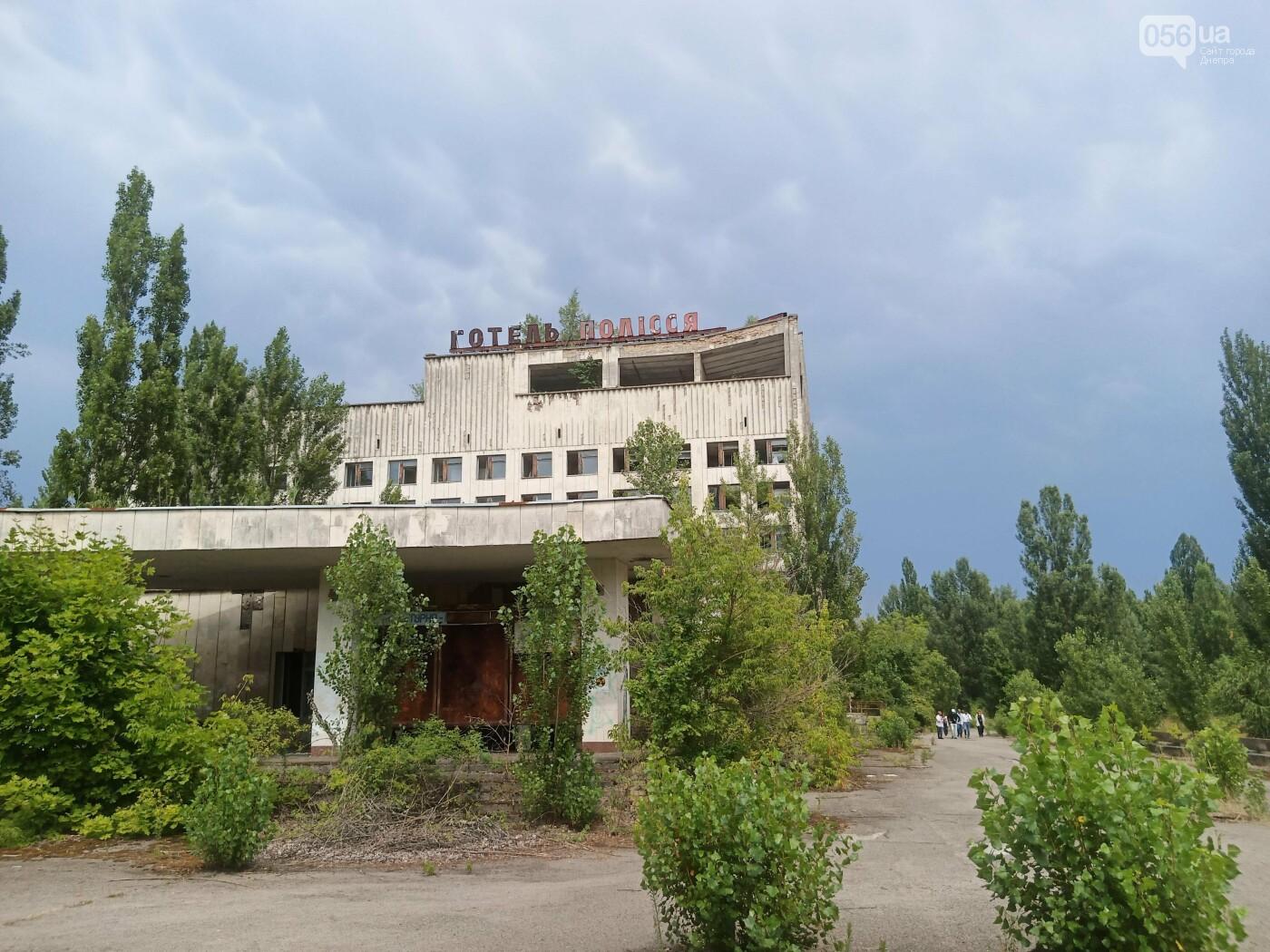 Минус пара кед и брюк: путешествие одного днепрянина в Чернобыль, - ФОТО, ВИДЕО, фото-61