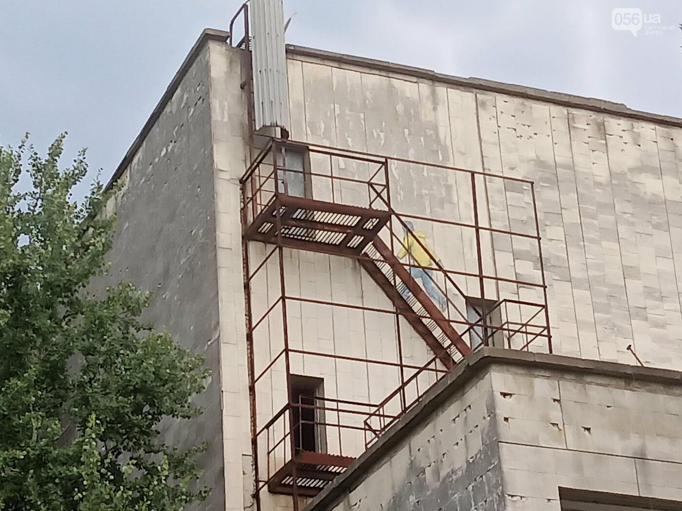 Минус пара кед и брюк: путешествие одного днепрянина в Чернобыль, - ФОТО, ВИДЕО, фото-71
