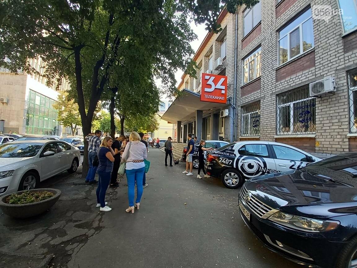 В Днепре заминировали здание 34 телеканала, - ФОТО, фото-1